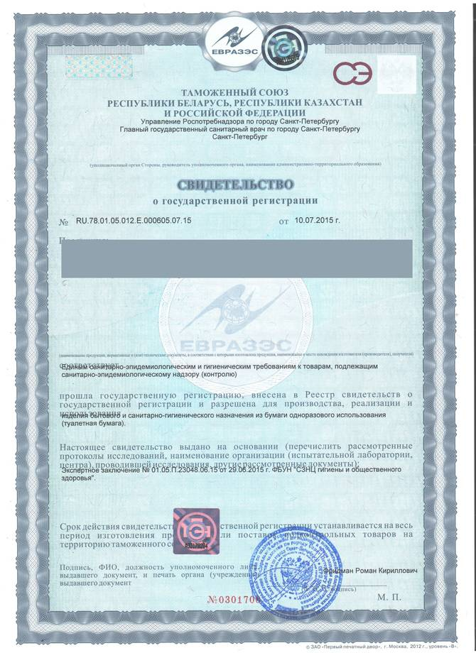 Права и обязанности родителей, Семейный кодекс (СК РФ)